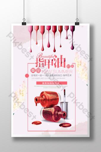 創意指甲油美容美甲促銷海報 模板 PSD