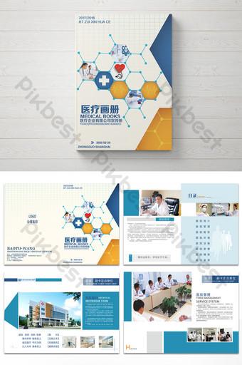 set lengkap desain brosur medis umum Templat CDR
