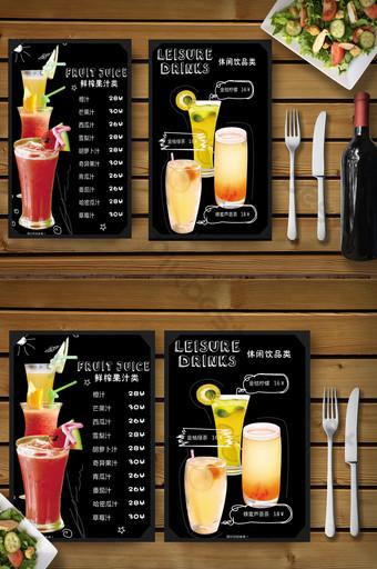 menu de bar à jus haut de gamme Modèle CDR