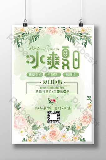 sen minimalist fresh summer is not good for promotion poster Template AI