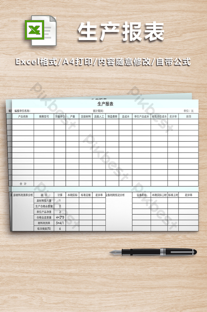 Production Report Form Template Excel Xls Free Download Pikbest