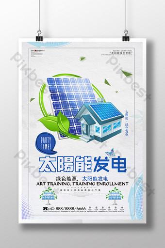 Téléchargement du modèle d'affiche de l'énergie solaire Modèle PSD