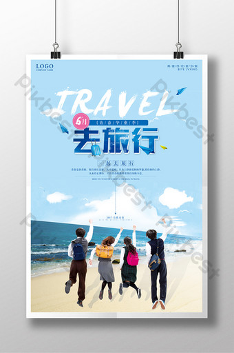 Fresh and simple youth graduation season to travel promotion poster Template PSD
