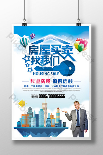 House sale, find us, house agency, sell house, rent poster design Template PSD