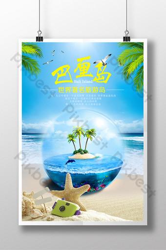 Creative seaside tourism Bali Template PSD