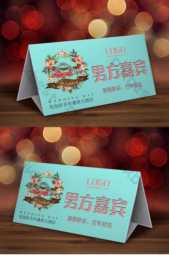 Fresh and stylish hotel wedding card design Template PSD