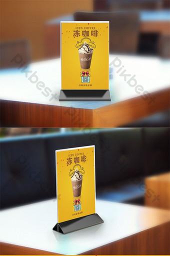 tienda de té con leche café heladoeeeee nuevo producto pedido tarjeta de tabla de código qr Modelo PSD