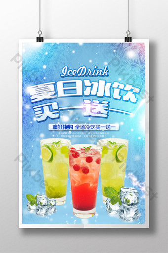 Summer ice drink buy one get cool and promotion poster Template PSD