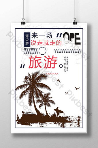 seaside tourism promotion poster Template PSD