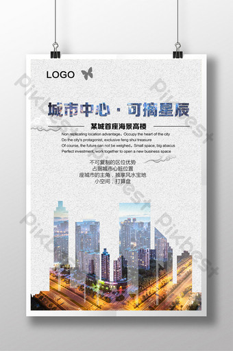 City center sea view high-rise real estate poster Template PSD