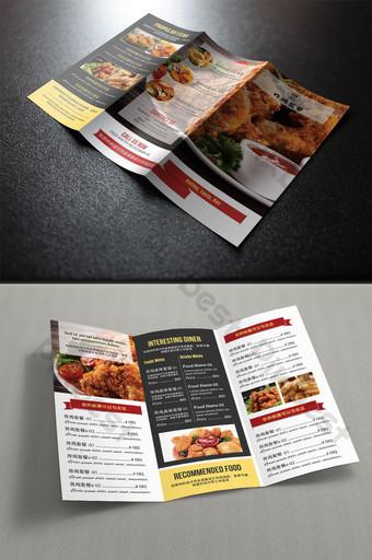 Dépliant à trois volets pour dîner et poulet frit gastronomique Modèle PSD