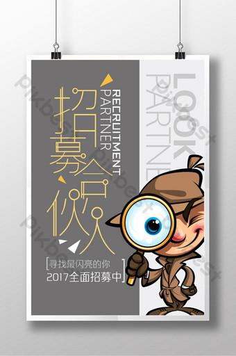 merekrut mitra untuk merancang poster Templat PSD