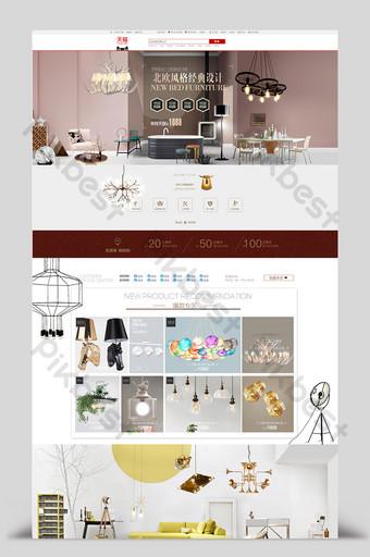 furnitur chandelier gaya nordic barang rumah tangga e-commerce jingdong homepage E-commerce Templat PSD
