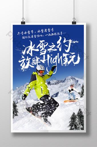 cartel de viaje de la temporada de esquí del festival de hielo y nieve de invierno Modelo PSD