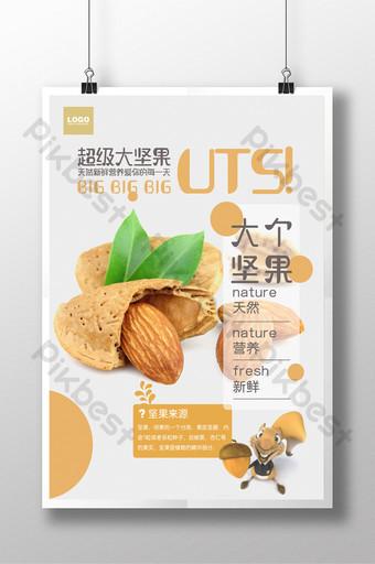 poster promosi tampilan pesta makanan ringan sederhana Templat PSD