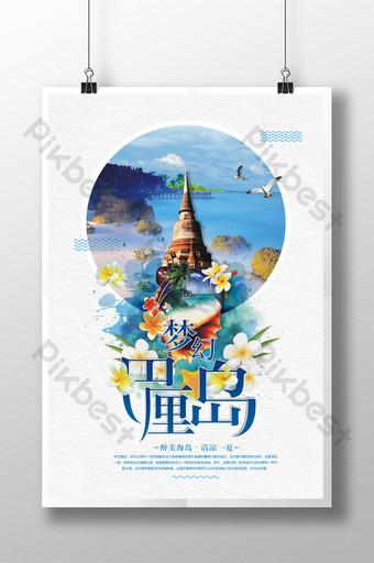 poster promosi pariwisata liburan pantai fantasi bali Templat CDR