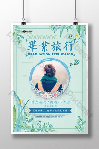 Affiche de voyage de graduation littéraire Modèle PSD
