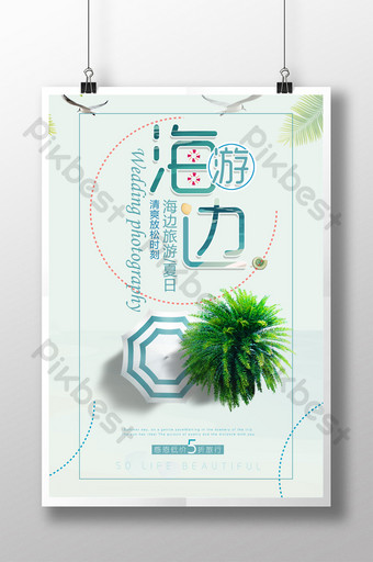 Simple small fresh summer travel seaside tour promotion poster Template PSD