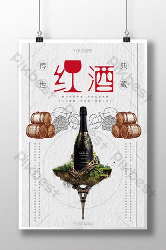 Tableau d'affichage de boissons alcoolisées d'affiche de vin rouge simple de mode Modèle AI