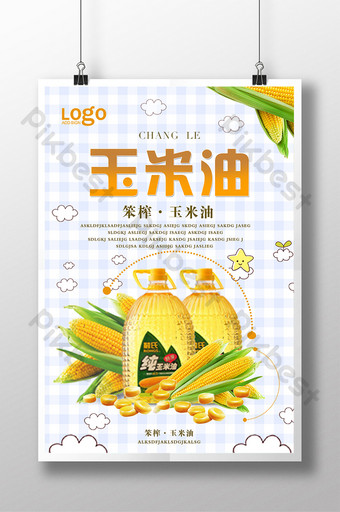 Corn oil promotion poster design display board Template PSD
