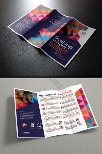 Flyer géométrique universel créatif à trois volets Modèle PSD