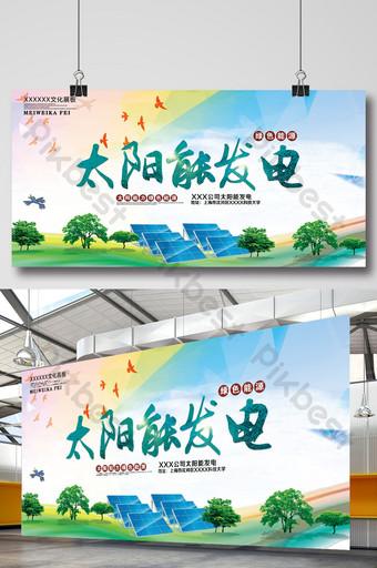 Téléchargement de l'affiche de l'énergie solaire Modèle PSD