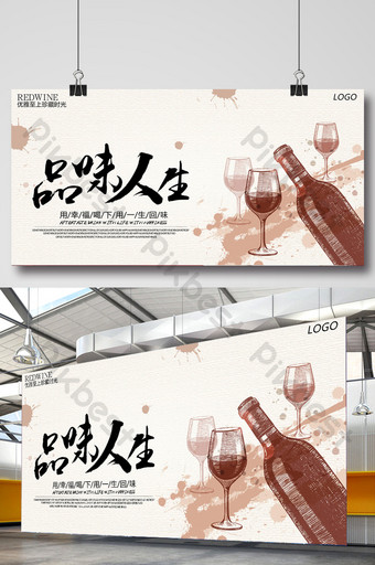 Tableau d'affichage de vin Goûtez la vie Modèle PSD