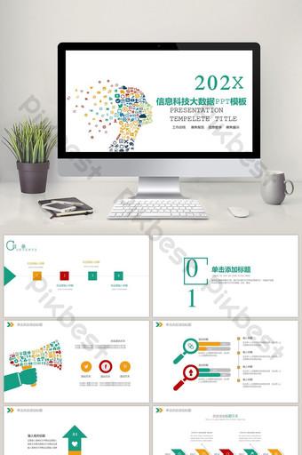 informasi teknologi big data e commerce ppt template PowerPoint Templat PPTX