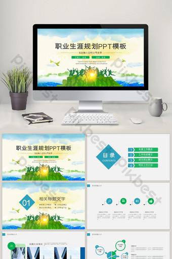 template ppt perencanaan karir mahasiswa yang penuh gairah PowerPoint Templat PPTX