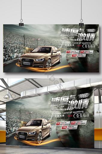 cartel publicitario de renovación del servicio de coche Modelo PSD