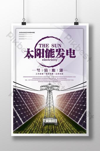 Conception d'affiche d'énergie solaire pour la protection de l'environnement vert Modèle PSD