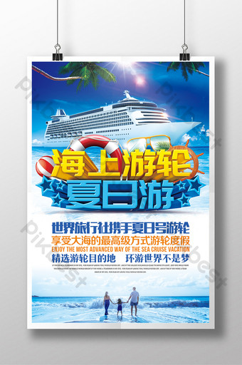 refreshing summer sea cruise travel poster Template PSD