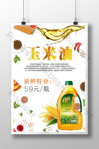 Corn oil promotion poster display board design Template PSD