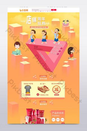 plantilla de psd de página de inicio de celebración de aniversario de tienda de comercio electrónico Comercio electronico Modelo PSD