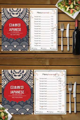 เมนูอาหารญี่ปุ่นซูชิ แบบ AI