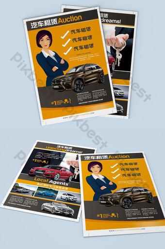 تأجير السيارات الإبداعية نشرة بسيطة dm قالب PSD