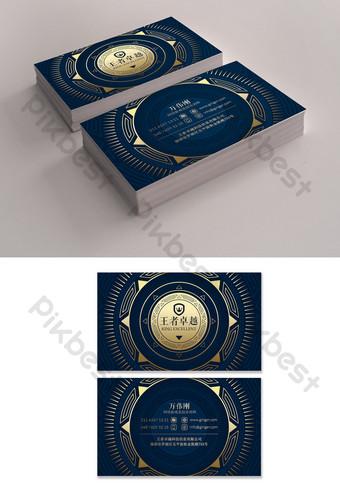 Modèle de conception de modélisation d'animation de carte de visite de société de jeu Modèle PSD