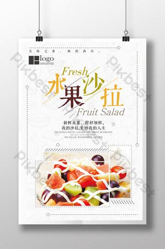 Simple fruit salad gourmet poster Template CDR