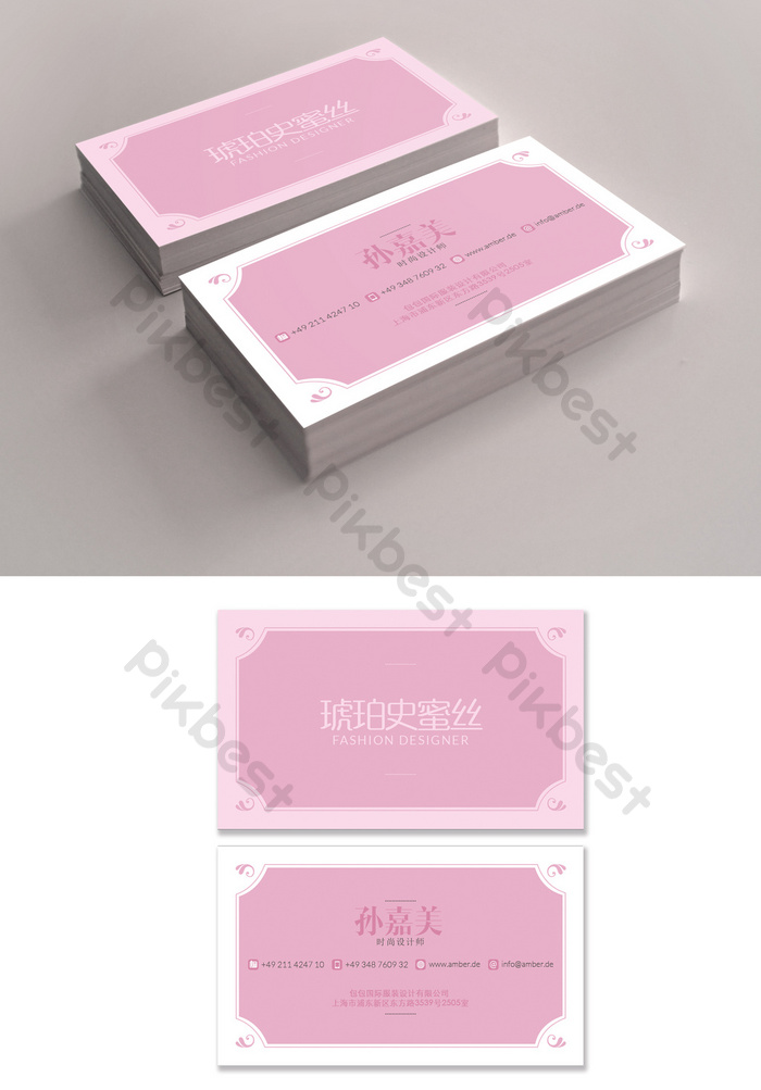 Designer business cards fashion designers business cards apparel designer business cards fashion designers business cards apparel business cards colourmoves