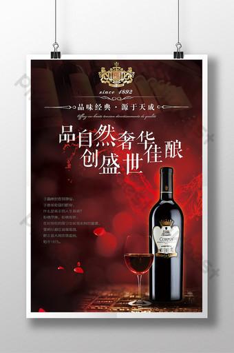 Goûtez l'affiche du vin français Modèle PSD