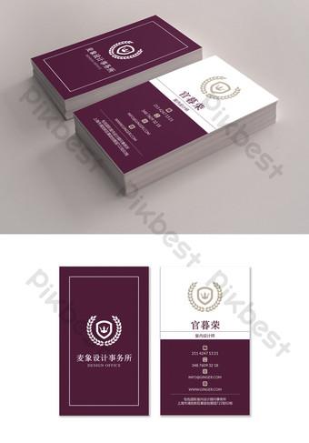 Directeur de la conception de cartes de visite architecte d'intérieur Modèle PSD