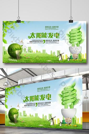 Affiche d'énergie solaire verte Modèle PSD