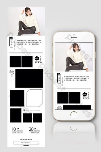 淘寶夏季女性手機無線終端海報首頁設計模板 電商淘寶 模板 PSD