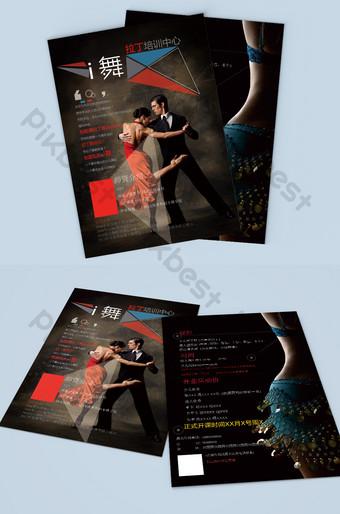 الرقص اللاتينية الراقية dm فلاير قالب AI