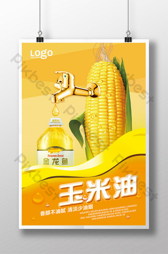 Corn oil promotion creative poster template Template PSD