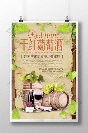 Conception d'affiche de vin rouge sec rétro créatif Modèle PSD