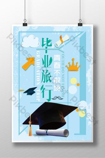 Affiche de conception de voyage de graduation Modèle AI