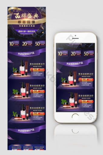E-commerce page de téléphone mobile ruban violet beauté soins de la peau support d'or Commerce électronique Modèle PSD