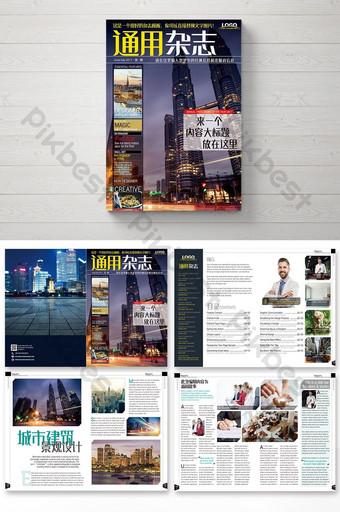 desain tata letak majalah umum gaya eropa dan amerika Templat AI
