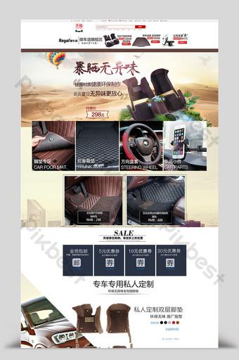 Car Accessories Home Seat Ottoman Design E-commerce Template PSD